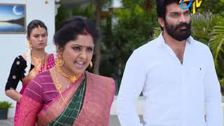 Prema Nagar  | 13th November 2019 | Latest Promo | ETV Telugu