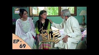 Mohay Piya Rang Laaga - Episode 69 - ARY Digital Drama