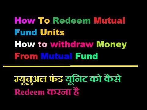 How to withdraw money from Mutual Fund or Redeem Mutual fund unit/ म्यूचुअल फंड से पैसा कैसे निकालना