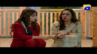 Kis Din Mera Viyah Howega - Season 4 - Episode 8 | HAR PAL GEO