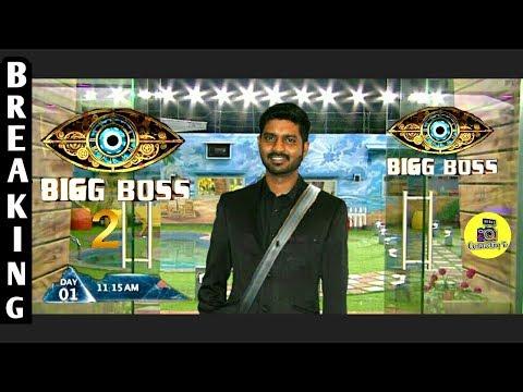 Bigg Boss 2 BIG UPDATE : களமிறங்கிய Ma ka pa Anand விஜய் டிவி கொடுத்த இன்ப அதிர்ச்சி ! Makapa Anand