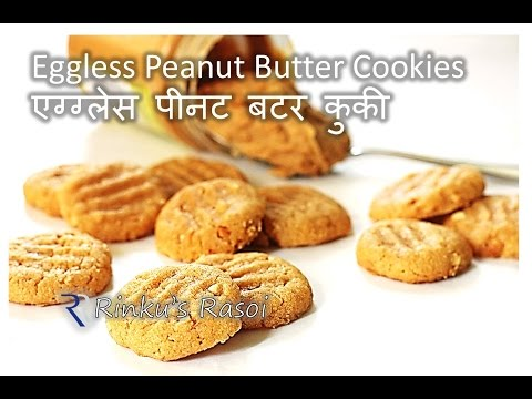 Eggless Peanut Butter Cookie ( Quick Recipe ) | Christmas cookie| RinkusRasoi