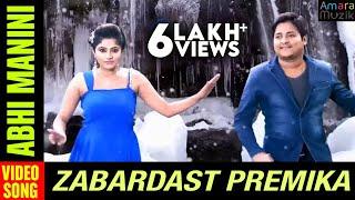 Zabardast Premika Odia Movie    Title Track   Video Song   Babushan, Jhillik, Mihir Das
