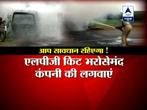ABP News gives tips for safe use of LPG in cars
