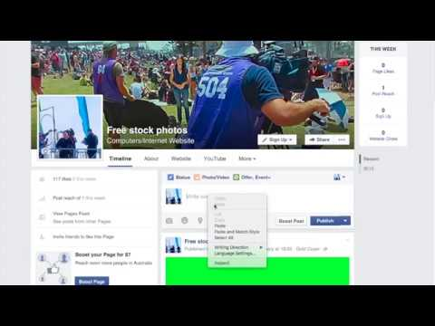 How to make your Images Clickable on Facebook