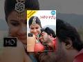 Saradaga Kasepu Telugu Full Movie Allari Naresh Madhurima Srinivas Avasarala Vamsy Chakri
