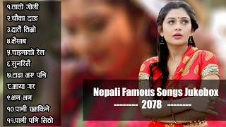 New Nepali Famous Songs Jukebox Collection 2078   Dancing Nepali Songs   Best Nepali Songs 2021  