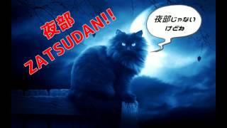 【雑談】箱庭の住人さんと雑談(もろ、shichimi)