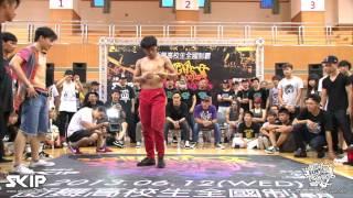 Download Breaking Semi Final 2 2 莊敬 VS 永平小香腸 Video