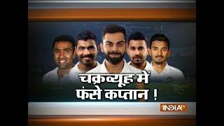 Cricket Ki Baat: Virat Kohli faces selection dilemna ahead of first Test vs Sri Lanka