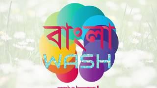 বাত(হাড়ের ব্যাথা) ভালো হয় যে খাবারে bangla health tips