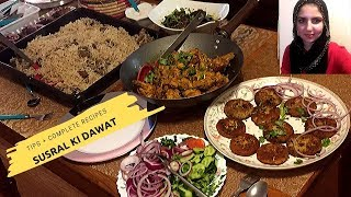 Susral 1st dawat in USA tips + complete recipes|pakistani house wife lifestyle|mavvlogs