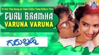 "Guru Bramha- ""Varuna Varuna"" Audio Song I Ravichandran, Sukanya I Akash Audio"