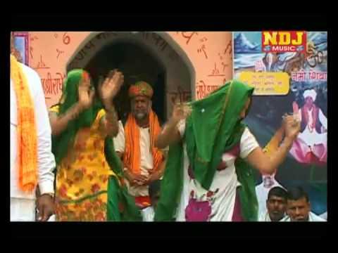 Xxx Mp4 मोहन तेरी खोली प्यारी Mohan Teri Kholi Pyari Baba Mohanram Bhajan 2015 3gp Sex