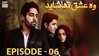 Woh Ishq Tha Shayed Episode 06 - ARY Digital Drama