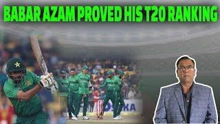 Babar Azam Proved His T20 Ranking   Basit Ali