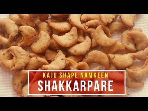 Namkeen Kaju Shakkarpare (Hindi) - नमकीन काजू शक्करपारे - Sangita's Kitchen