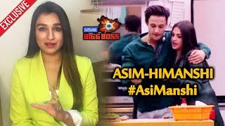 Exclusive: Shefali Bagga Reaction On Asim And Himanshi Relation | #AsiManshi | Bigg Boss 13