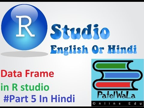 Rstudio create dataframe with column names in #Hindi  #part5