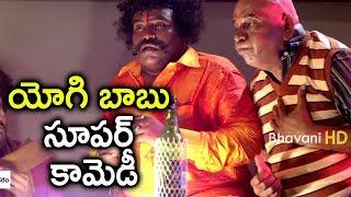 Download Yogi Babu Latest Comedy Scenes - Latest Telugu Comedy Scenes - Bhavani HD Movies Video