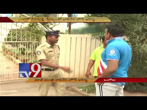 YCP leader Balineni placed under house arrest - TV9