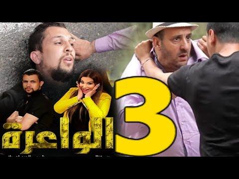 DZjoker مراد خان طاح في كاميرا كاشي الواعرة مع ريم غزالي و