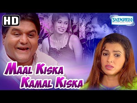 Maal Kiska Kamal Kiska - Comedy Movie {HD} -  Kaushal Shah - Shekhar Shukla - (With Eng Subtitles)