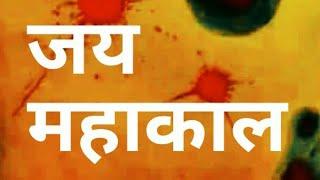 Ujjain #Ke #Mahakal #Special #Status 💪👏mahakal☝ special
