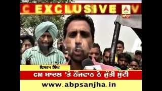 "ABP SANJHA EXCLUSIVE: Vikram Singh explains why he threw ""Shoes"" at Parkash Singh Badal"