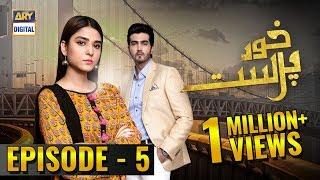 KhudParast Episode 5 - 3rd November 2018 - ARY Digital [Subtitle Eng]
