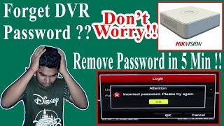 Reset password DVR hikvision | Password Recovery hikvision DVR