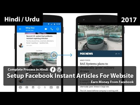 #02 - How To Setup Facebook Instant Articles For Website 2017
