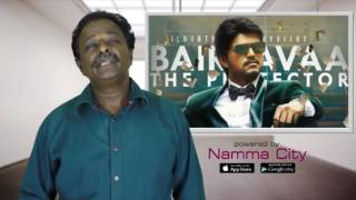 Bhairava Movie Review - Vijay, Bharathan - Tamil Talkies