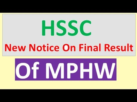 haryana staff selection commission New Notice || HSSC MPHW Result Declared