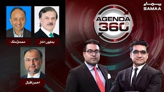 Khursheed Shah ki giraftaari | Agenda 360 | SAMAA TV | 20 September 2019