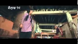 Kabaddi film song, Maya khai kasle bujhyo