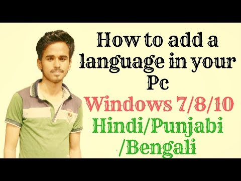 How to add another language to your computer Keyboard