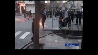 Iran Five Security Forces Killed during Dervishes riots, Tehran كشته شدن پنج مامور در شورش دراويش