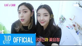Download [ITZY? ITZY!] EP20. 향기나고 있지! Video
