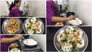 தயிர் வடை/Curd Vadai with small tips