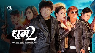 Dhoom 2 New Nepali Movie Full Comedy Movie Ft. Jaya Kishan Basnet 100% granted for entertainment.