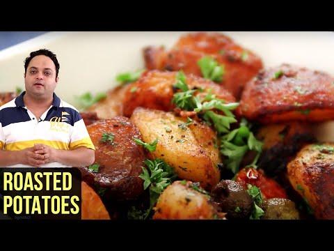 Roast Potatoes With Garlic Olives & Rosemary | Best Roast Recipe