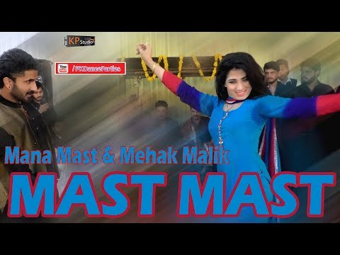 Xxx Mp4 MEHAK MALIK Amp MANA MAST SPECIAL DANCE PERFORMENACE 2018 3gp Sex