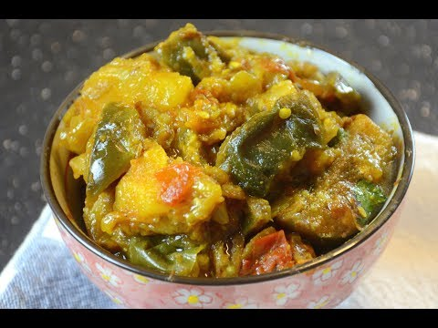 Aloo Baingan | Quick and Easy Aloo Baingan Recipe in 10 minutes