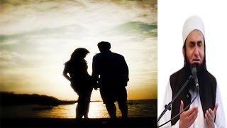 Girlfriend And Boyfriend (Special) in Islam - {Effective} Short Bayan By Maulana Tariq Jameel