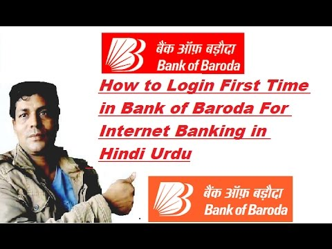 How to/Login First Time in Bank of Baroda/For Internet Banking/ 2018