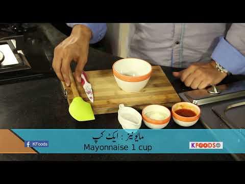 Thousand Island Sauce Recipe | KFoods