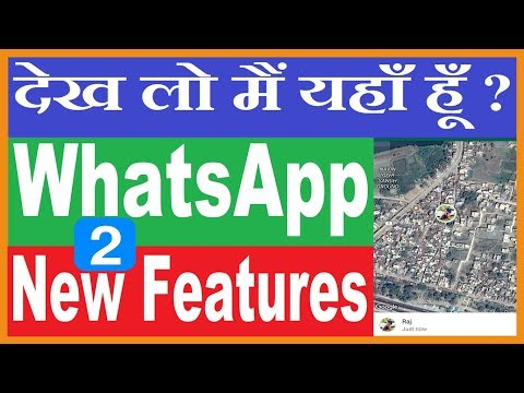 WhatsApp New features | Live Location Sharing  | Colorful Status