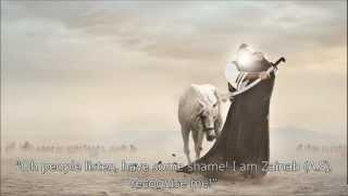 Mesum Abbas - Dua E Ali (HD) (Urdu) (English Sub) - PakVim