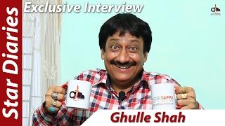 Ghulle Shah | Surinder Farishta | Star Diaries | Addi Tappa Music | Interview